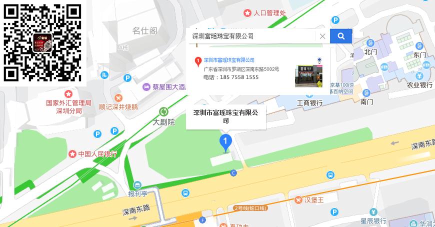 深圳市富瑶珠宝有限公司网址